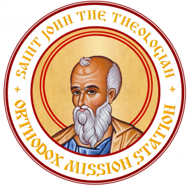 Image used with permission from Monastery Icons- www.monasteryicons.com
